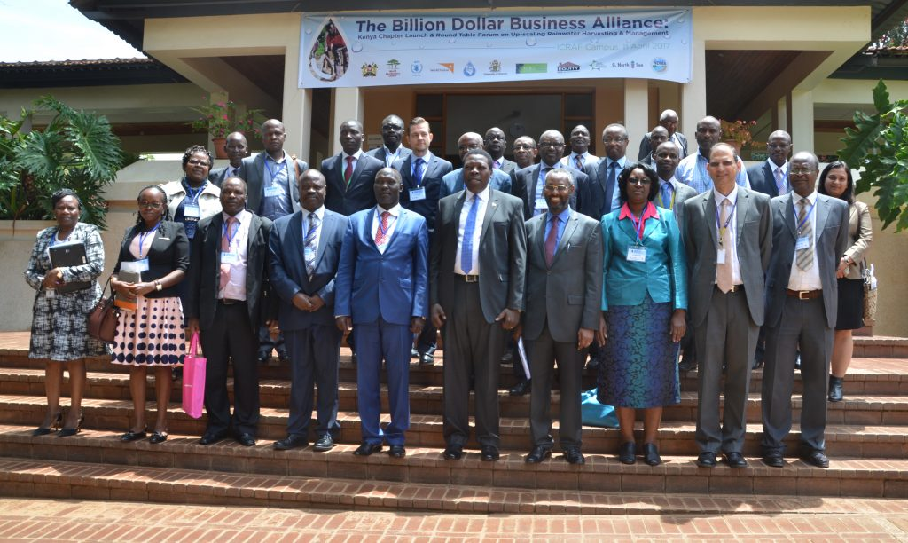 Participants at the launch of the national program on rainwater harvesting in Kenya. Photo: World Agroforestry Centre